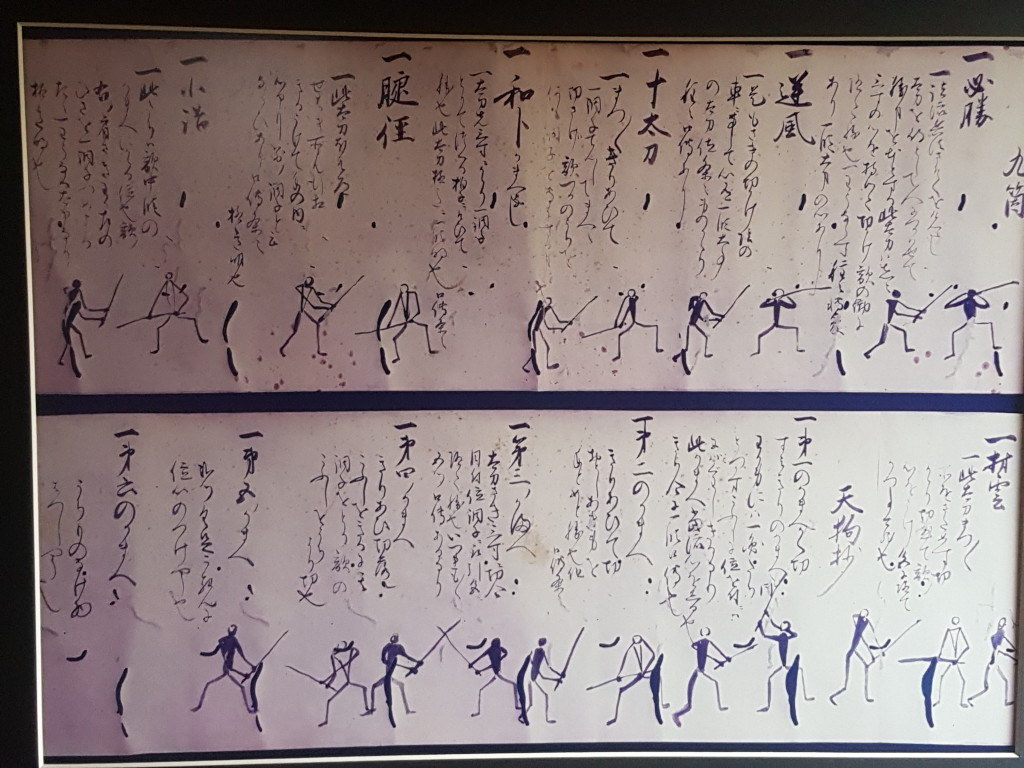 The actual scroll for the kata set Kuka-no-Tachi, enshrined in the Yagyu Museum in Yagyu Village