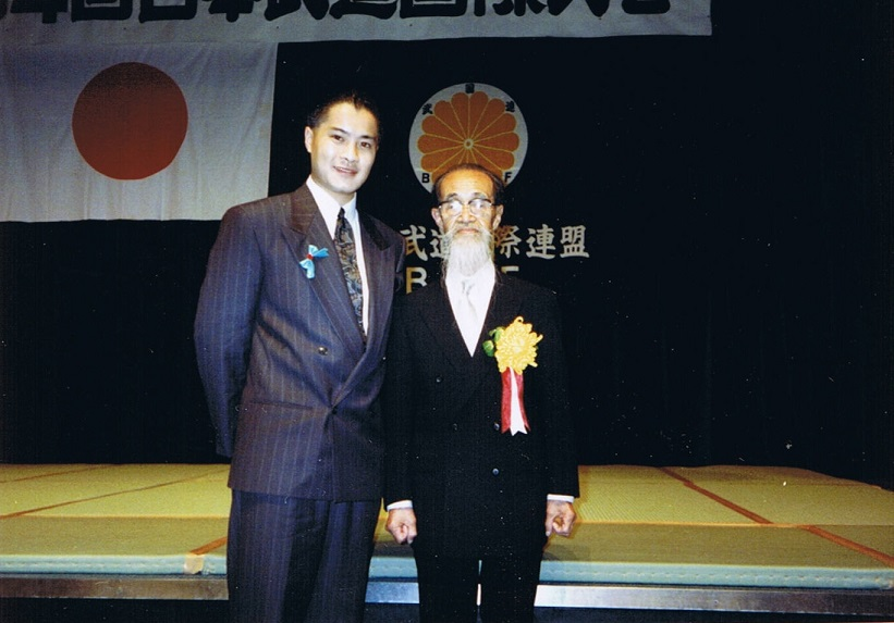 Mr. Tong with his teacher Sugino Yoshio Sensei at an IFNB demonstration (Kawasaki 1991)