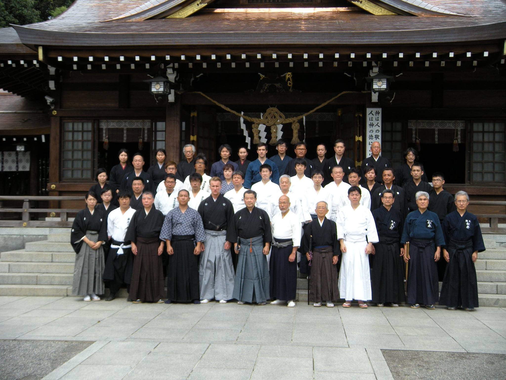 The Kumamoto Earthquake Relief Charity Martial Arts Demonstration 2016. Kajitsuka Sensei is in the front row, center, in white top and blue hakama.